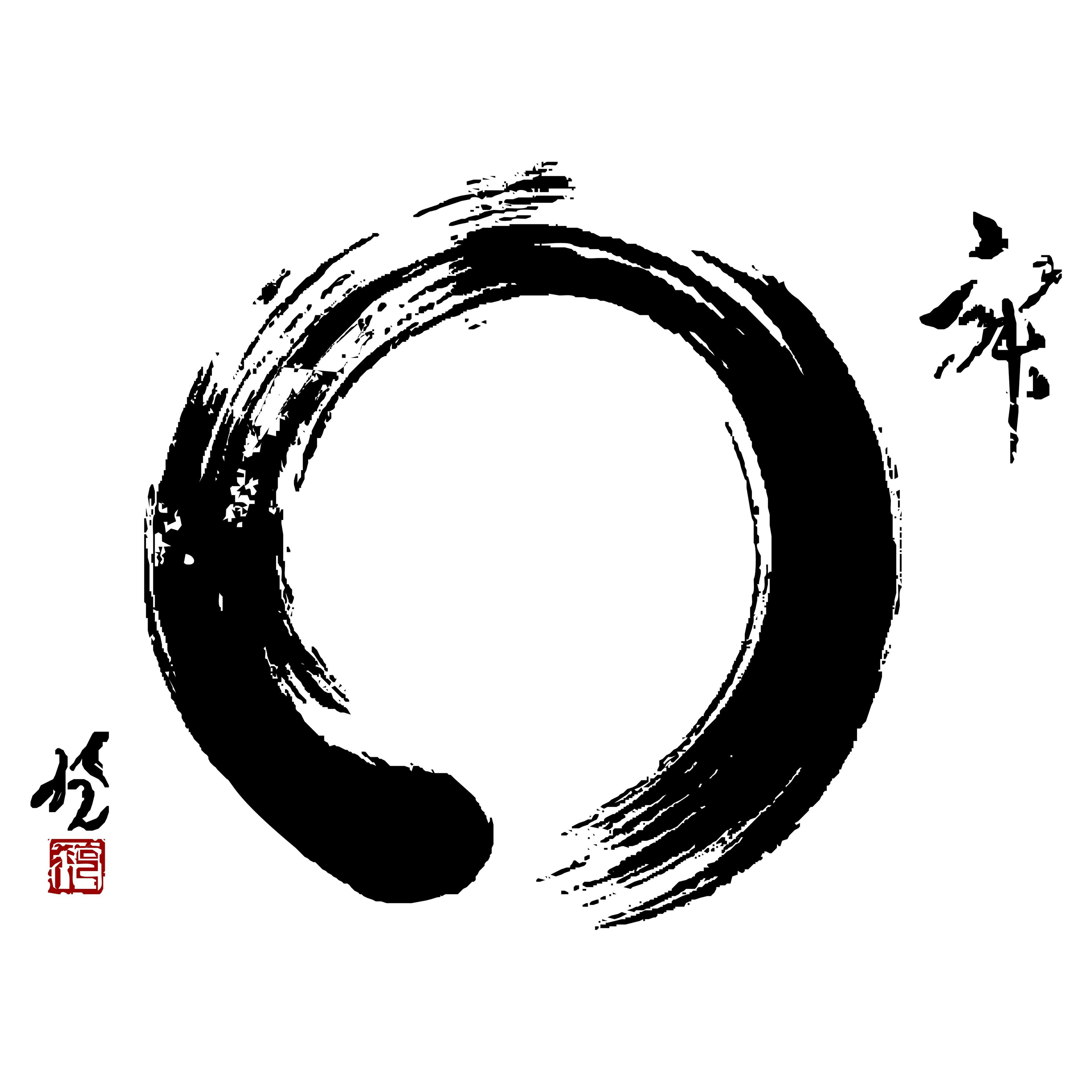 Bedeutung des Logos: Ensō | Experiment 3088 ..... oder \'Eine Frage ...
